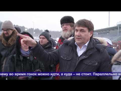 Пресс-тур для журналистов перед финалом Кубка мира