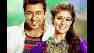 Surya, Nayanthara and six other Ghost in Masss