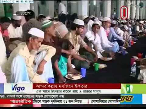 4000 people gathered for iftar at Anderkilla Mosque in Ctg (23-06-17)
