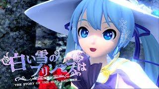 Video [1080P Full風] The Snow White Princess is 白い雪のプリンセスは - Hatsune Miku 初音ミク DIVA Arcade English Romaji MP3, 3GP, MP4, WEBM, AVI, FLV Mei 2018