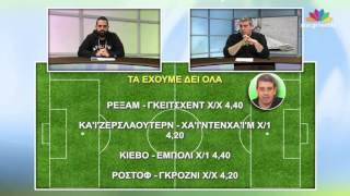 THE MUBET SHOW επεισόδιο 10/3/2017