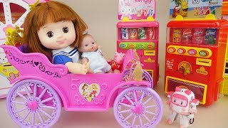 Video Princess car Baby doll and drinks machine toys baby doli play MP3, 3GP, MP4, WEBM, AVI, FLV Desember 2017