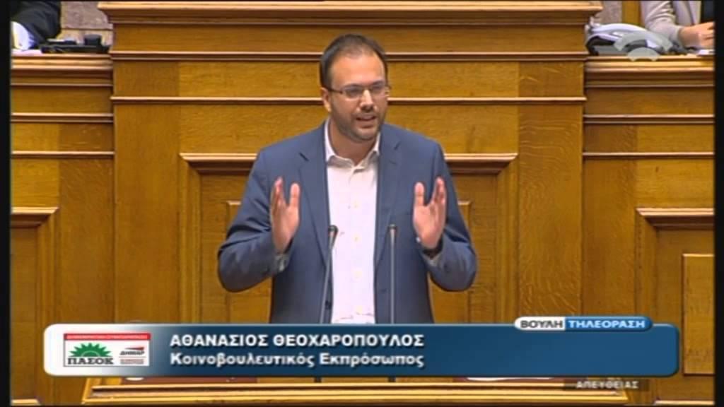 Προγραμματικές Δηλώσεις: Ομιλία Α. Θεοχαρόπουλου (Δημοκρατική Συμπαράταξη) (06/10/2015)