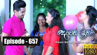 Video Deweni Inima | Episode 657 14th August 2019 MP3, 3GP, MP4, WEBM, AVI, FLV Agustus 2019