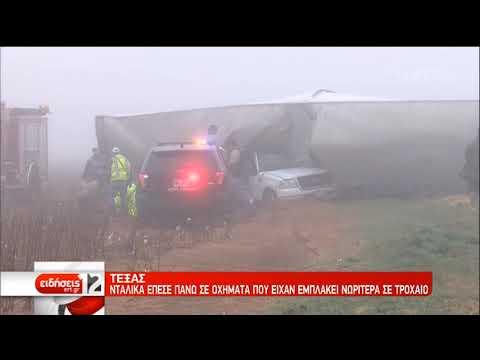 Τέξας: Νταλίκα εκτός ελέγχου μετά από τροχαίο | 28/12/2019 | ΕΡΤ