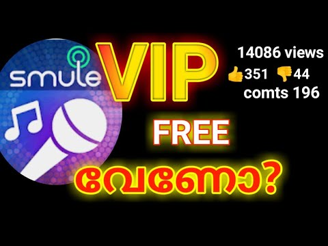 Smule VIP Free 2018 | How To Download Free VIP Smule - Malayalam