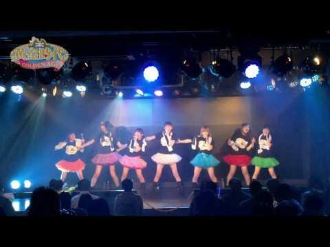黄金時代-「おたからげっとっと!」(2017.03.20 AKIBAカルチャーズ劇場)