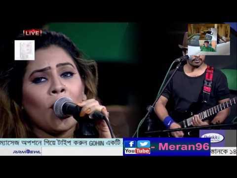 তুমি কি বলো আসবে , শিল্পী :- বেলি