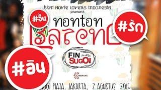 Nonton Event Nonton Bareng Thai Movie Lovers Indonesia                                                                      Fin Sugoi   Film Subtitle Indonesia Streaming Movie Download