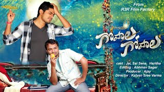 Gopala Gopala || Full Length Short Film 2015 || By Kalyan Sree Varma