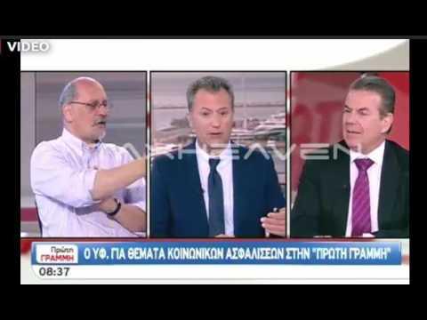 Α.Πετρόπουλος για εισφορές ελ. επαγγελματιών