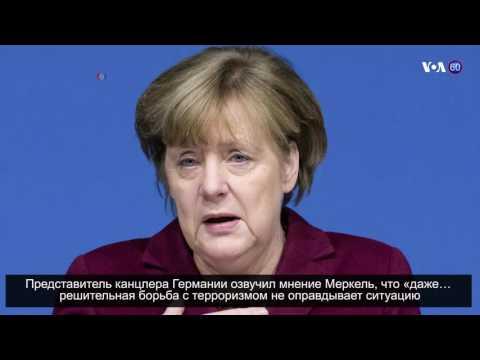 Новости США за 60 секунд 29 января 2017 года - DomaVideo.Ru