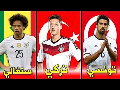العرب اليوم - شاهد: أبرز 15لاعبًا صنعوا منتخب ألمانيا