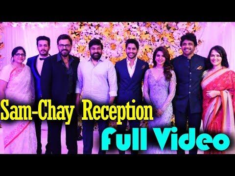 Celebs Attend Samantha Chaitanya Wedding Reception | Sam-Chay Reception FULL Video | Teluguz TV