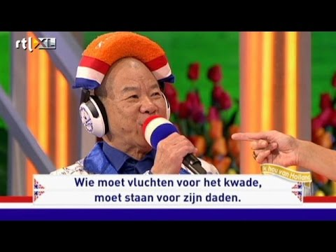 Wil je Ik hou van holland muziekvragen?