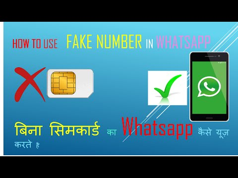 Video (Hindi) How To Use Fake Number in WhatsApp [ Very Easy] download in MP3, 3GP, MP4, WEBM, AVI, FLV January 2017