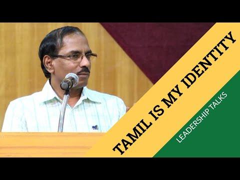 Leadership quotes - Tamil Is My Identity  Pattimandram Raja Sri Shakthi Leadership Talks