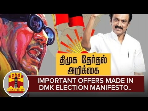 Important-Offers-made-in-DMK-Election-Manifesto-Detailed-Report-Thanthi-TV