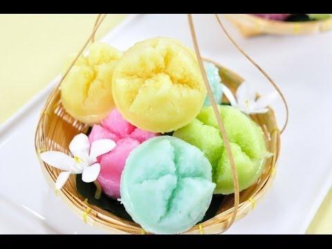 FoodTravelTVChannel - ขนมถ้วยฟู (ขนมไทย) Thai Rice Flour Muffin - ขนมไทย...