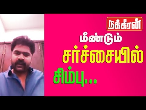 Why-i-used-Thala-Ajith-name-in-my-Movies-Simbu-in-another-controversy