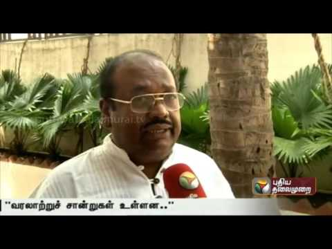 Ports-Research-Special-report-on-the-international-trade-of-Tamils