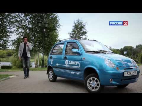 Электромобиль ДАМЕР - E-Car GD04A // АвтоВести 113