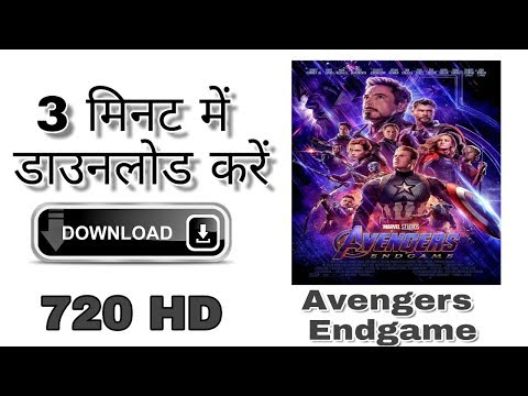 How To Download Avengers Endgame Full Movie HD in Hindi | Avengers endgame movie | TecHelp2