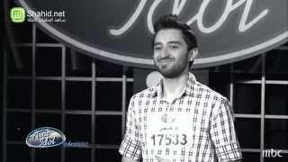 Arab Idol -تجارب الاداء - لحظات القاهرة: لجنة التحكيم كأبطال فيلم صمت