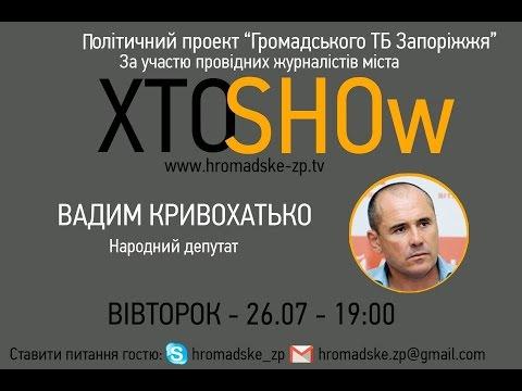 ���Show. �: ����� �����������
