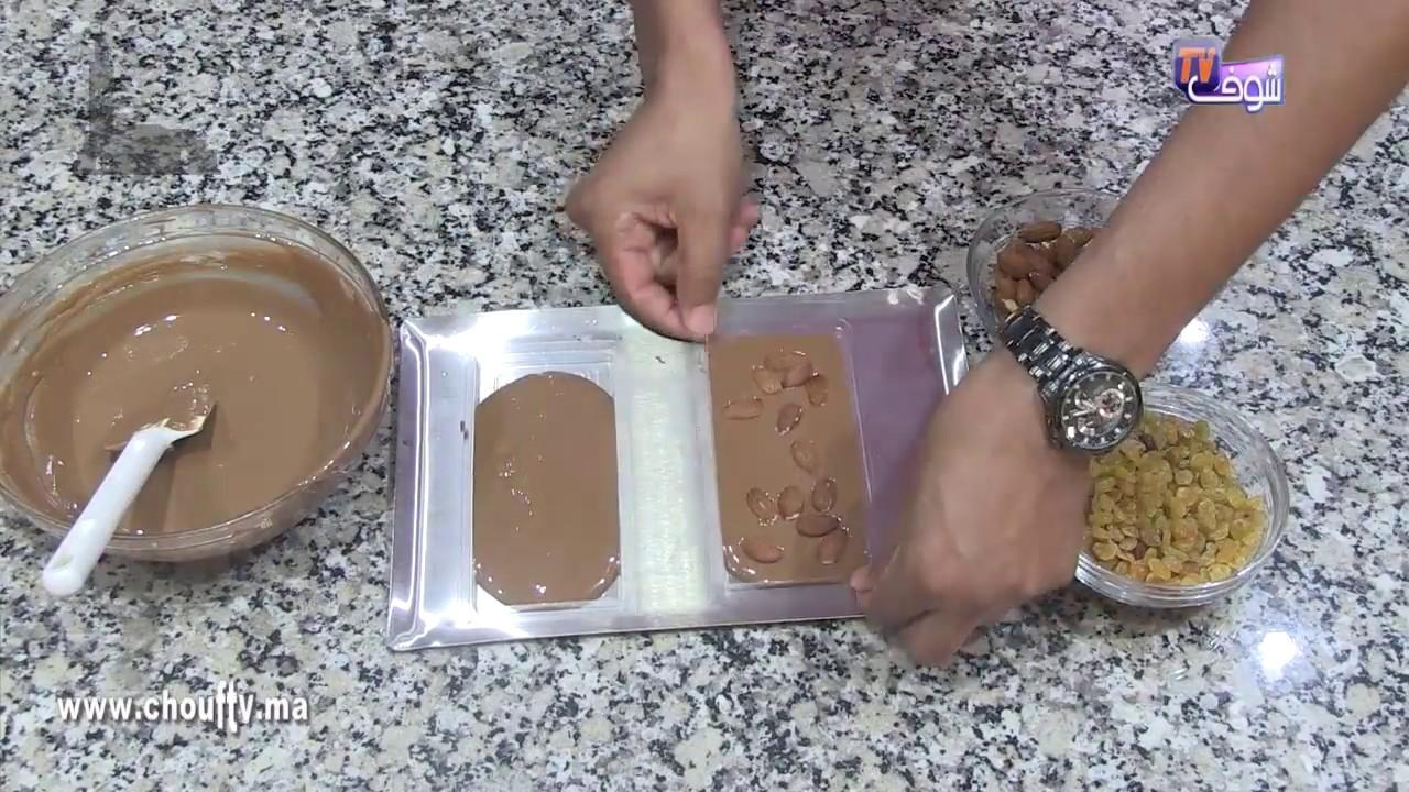 شهيوة فدقيقة..أسهل طريقة لتحضير الشوكولاتة باللوز و الزبيب | شهيوة فدقيقة