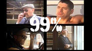 99% con LÁGRIMAS DE SANGRE – «SOM EL 99»