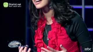 Arab Idol -تجارب الاداء - ميرنا هشام