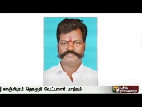 Kanchipuram-DMDK-candidate-replaced