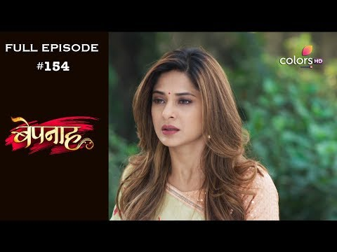 Bepannah - 17th October 2018 - बेपनाह - Full Episode