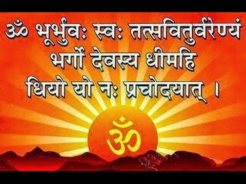 mantra - This is a very beautiful rendition of the Maha Gayatri mantra. Hope you enjoy it and please feel free to leave your comments. Bhagavan blessings to all and E...