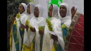 New Year 2005 (Ethiopian) - Abune Teklehaimanot We-Abune Aregawi, Dallas, TX