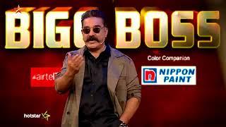 Big boss 3--7 th July --promo 1