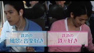 『僕達急行 A列車で行こう』予告編