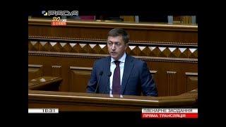 Сергій Лабазюк у Верховній Раді