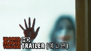 소녀괴담 예고편 Mourning Grave Trailer (2014) HD