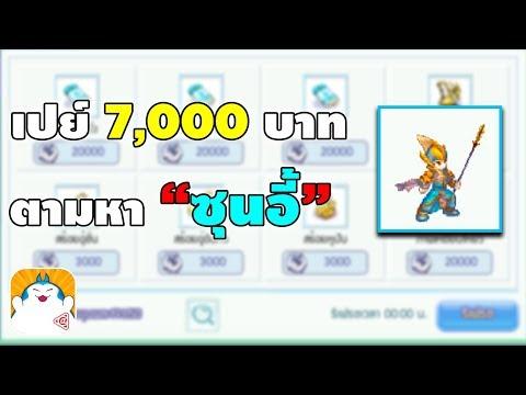 tanki online mobile hack apk download