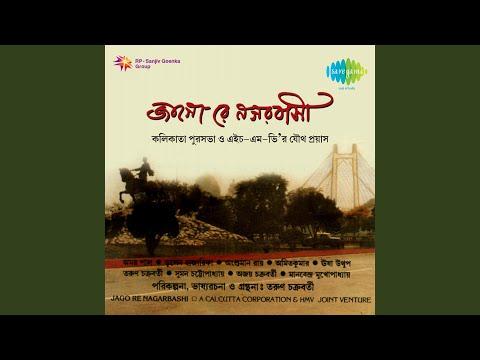 Amar Peshay Kolkata