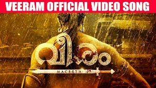 Mele Manikya Song Video - Veeram - Kunal Kapoor, Divina Thakur