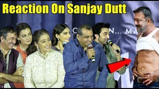 Video Sanju Movie All Star Cast Reaction On Sanjay Dutt At Trailer Launch Of Sanju MP3, 3GP, MP4, WEBM, AVI, FLV Juni 2018