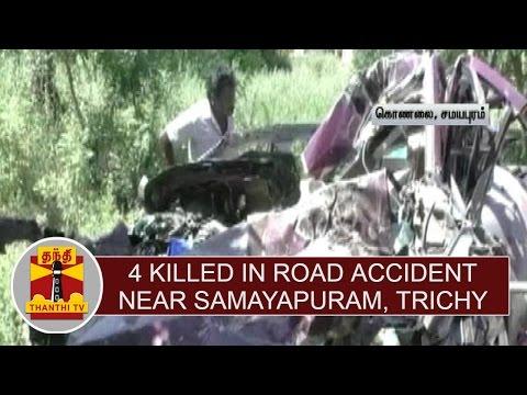 4-Killed-in-Road-Accident-near-Samayapuram-Trichy-Thanthi-TV