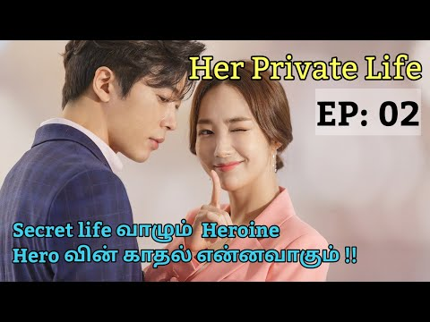Her பிரைவேட்  Life| Ep: 02 |Korean Series Tamil Review| Korean Dramas in Tamil| BreakTime Kadhaigal