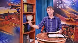 Библейский иврит. Часть 1