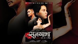 Video SOONGAVA New Nepali Full Movie 2016 Ft. Saugat Malla, Nisha Adhikari, Deeya Maskey | Oscar Submitted MP3, 3GP, MP4, WEBM, AVI, FLV September 2018