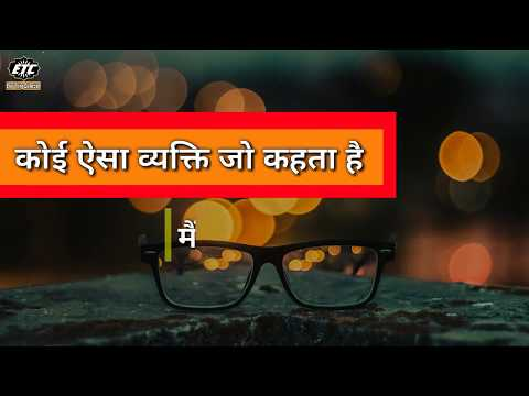 Best quotes - Best Motivational Video  True Lines About Life, life Inspiring Quotes Status Hindi ETC Status