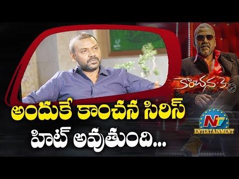 Raghava Lawrence About Kanchana 3 Movie   NTV Entertainment